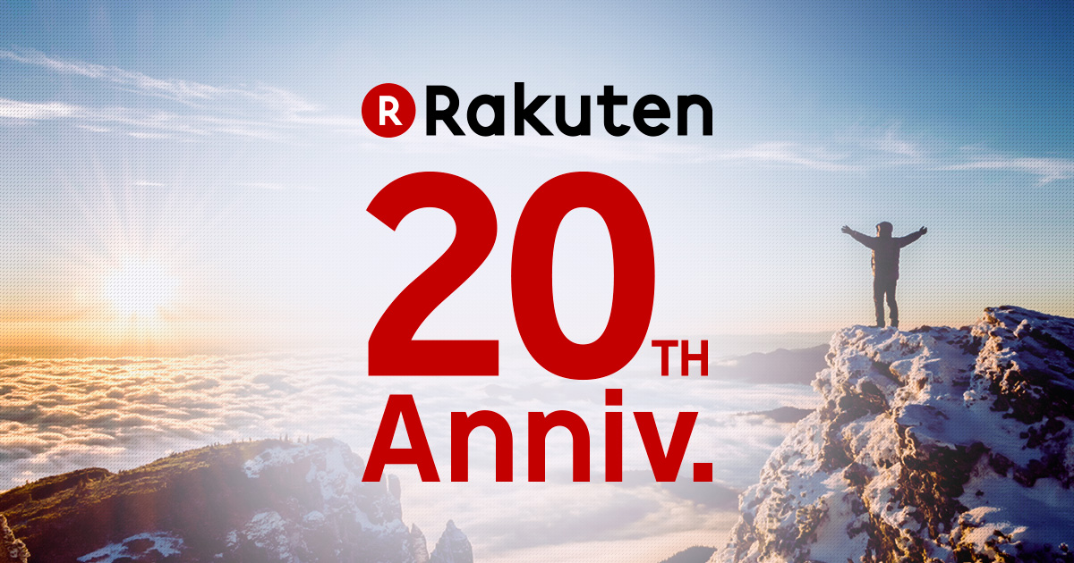 Rakuten celebrating 20th Anniversary